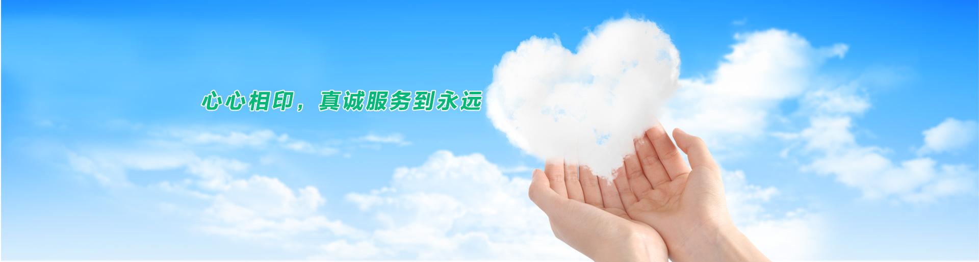 18luck新利官网下载集团